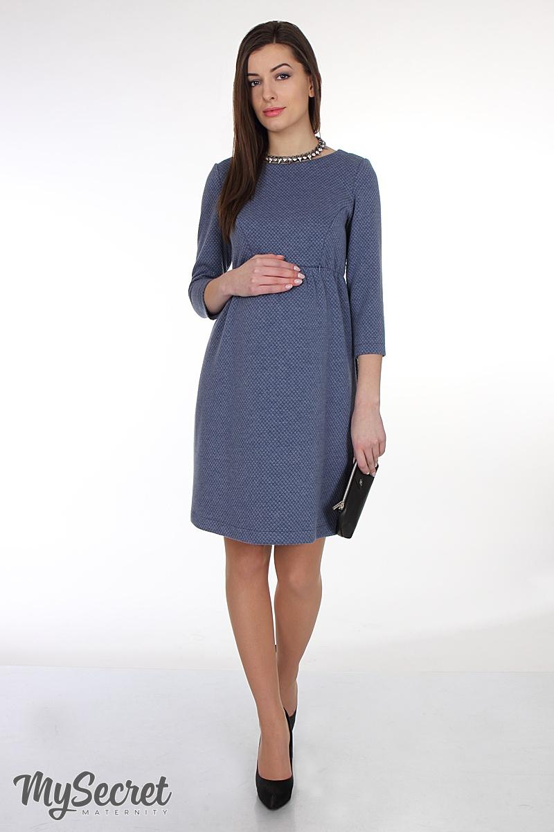a58a882fdc9c Платье Orbi light, синее для беременных и кормящих - FunnyMummy.ru ...