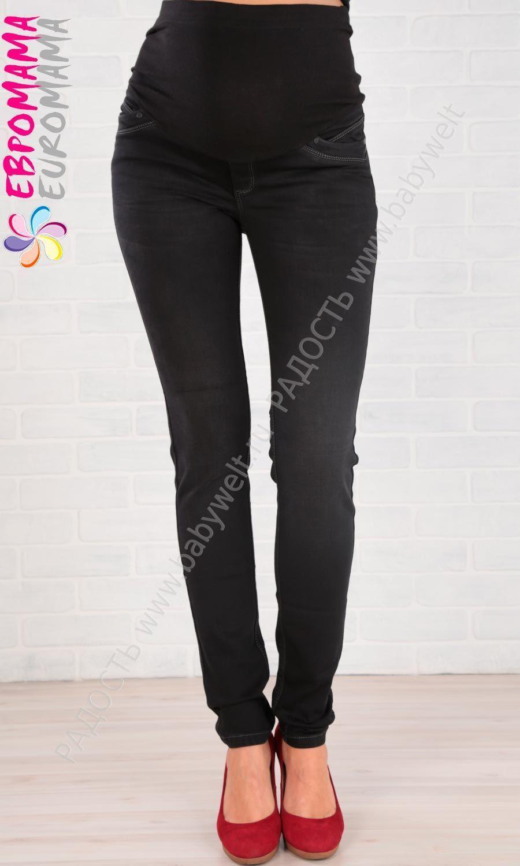 Busa/scoro/busa_jeans_BS716139_black10.jpg